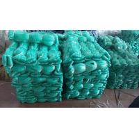 China Green nylon monofilament fish nets,seine nets,silky nets,use for Crap nets,trap nets and gill nets,high quality! on sale
