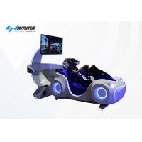 China Electric System 9D Virtual Reality Racing Car Driving Simulator White Color wholesale