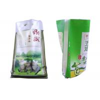 China Polypropylene Animal Feed Packaging Bags , Bopp Laminated Pp Woven Bags For Dog Food wholesale