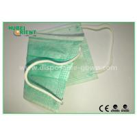 Buy cheap Free Sample For PP Custom Design Surgical Face Mask Wholesale product