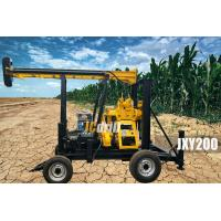 China Mobile Trailer Mounted Water Well Drilling Rig With 200m Drilling Capacity wholesale