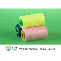 China Strong Polyester Industrial Sewing Threads , Polyester Embroidery Thread Spool Thread wholesale