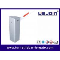 China Dual Speed&Bi-direction Barrier Gate for New Product wholesale
