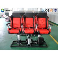 China Power-driven Mobile Chair 4D Cinema Equipment With 5.1 / 7.1 Audio System wholesale