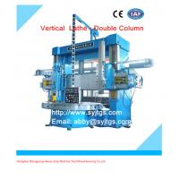 China China double column Vertical Turret Lathe for sale with best price in stock on sale