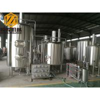 China CE Listed Beer Brewing Kit , 100% Food Grade Stainless Steel Brewing Equipment wholesale