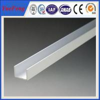China Custom Anodized Aluminum Extrusions U Channel For Electronics wholesale