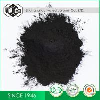 China PH 8-11 Coconut Shell Powder Activated Charcoal Powder For Mildly Wash on sale