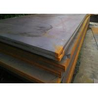 China 20Mm Thickness Hot Rolled Carbon Steel Plate SS400 ASTM A36 ST37-2 Q235B wholesale