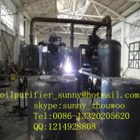 China ZSA-3 Motor oil Filtration System,Used Car Oil Recycling Equipment To SN300 wholesale
