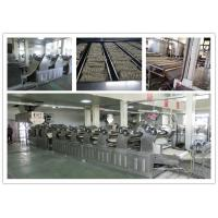 China Cup Noodle Processing Machine , Convenient Operation Industrial Noodle Machine wholesale