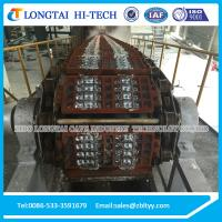 Buy cheap Chain Plate Molding Machine from wholesalers