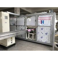 China CE Baby Diaper Packaging Machine , Baby Diaper Wrapping Machine GM089NY wholesale