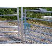 China Galvanized Steel Movable Cow Corral Fence Panels‎ For Rearing Calves wholesale