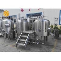 China German 2 Phases Small Microbrewery Equipment Stainless Steel 500L With CE / ISO wholesale