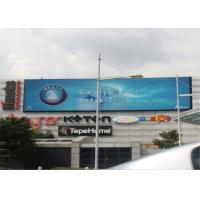 P2.6 SMD1617 Small Pixel Pitch LED Display , Led Curtain Screen For Railway Station
