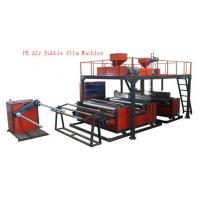 China New Type Plastic Compound PE Air Bubble Film Making Machine for One - Seven Layers Model No. DY-1200 wholesale