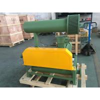 China 10-80 Kpa Army Green BK 6015 Three Lobe Roots Blower For Waste Water Treatment wholesale