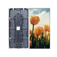 Buy cheap P5.95 Die Cast Aluminum Outdoor Rental LED Display Screen High Definition product