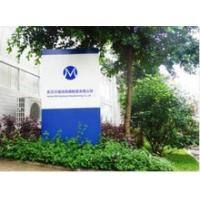 Wuhan BRK Machinery Manufacturing Co., Ltd