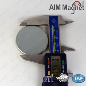 China neodymium permanent strong magnet disc wholesale