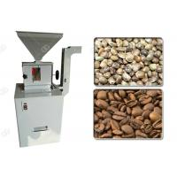 China 380V 50HZ Hemp Decorticator Machine / Automatic Coffee Bean Peeling Machine wholesale