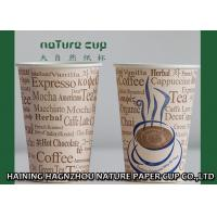 China 7 Oz Disposable Hot Paper Cup Custom Design With Flexo Environmental Printing on sale