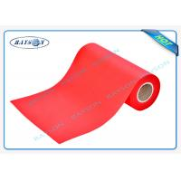 China Anti - Uv Heavy Duty Landscape Fabric Nontextile For Bedding / Medical Industries wholesale