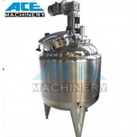 China 1000litres Sanitary Movable Stainless Steel Mixing Tanks double jacketed mixing tank wholesale