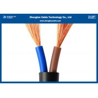 China RVV 2 - 4 Cores 2.5mm2 Copper Electrical Wire Insulated Type For Fire Engineering on sale