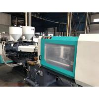 China Middle Size Plastic Injection Molding Machine / Servo Injection Molding Machine on sale