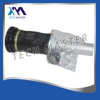 China Rubber Steel Air Suspension Springs Mercedes W220 Rear Air Spring 2203205013 wholesale