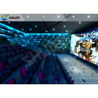 China Metal Flat Screen Digital Movie Theater Large Luxury Virtual Reality on sale