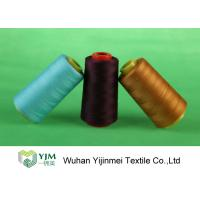 China Plastic Core Polyester Thread For Sewing Machine With 100% Polyester Fiber wholesale