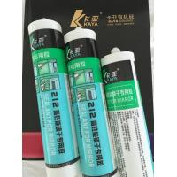 China Fast Drying Window Water Tight Bathroom Silicone Sealant  Anti - Cold wholesale