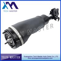 China Front Left Air Shock Absorber Land Rover Air Suspension Parts LR012885 LR032567 wholesale