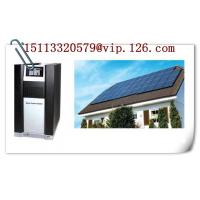 China 4000W Off-grid Integrated Household Solar Energy Supply System wholesale