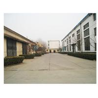 BEIJING HORIZON TECHNOLOGY AND TRADE CO.,LTD