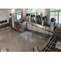 China 200 - 400kg / H Food Washing Equipment, Crayfish / Vegetable Processing Line on sale