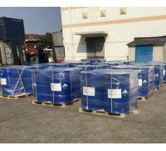 China CAS 77-58-7 Polyurethane Catalyst Dibutyltin dilaurate / DBTDL / DBTL / T-12 wholesale