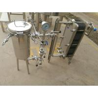 China Double Stages Beer Brewing Equipment Plate Heat Exchanger Stainless Steel Material wholesale