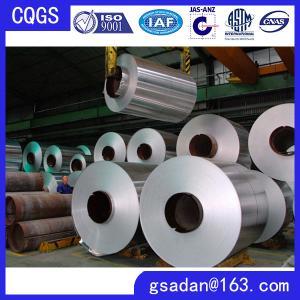 China aluminium coil tube wholesale