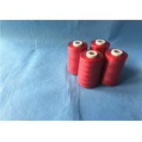 China Virgin Industrial Sewing Thread Recycled For Cloth , Custom Polyester Spun Yarn wholesale