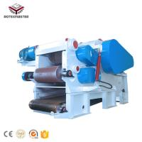 China Forestry Machinery Wood Chipper Machine/Drum Wood Chipper For Biomass Fuel wholesale
