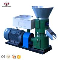 China 2018 promotion Rotex Master home use chicken feed pellet machine on sale