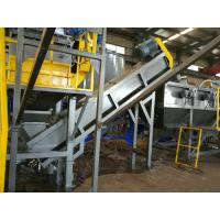 China Low Consumption Plastic Washing Recycling Machine Automatic For Waste PE PP Film Crushing wholesale