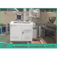 China 18.5kw Plastic Extrusion Line , Plastic Extrusion Equipment Energy Saving on sale