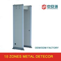 Buy cheap Hotel Infrared Door Walk Through Archway Metal Detector Security Gate High Sensitivity from wholesalers