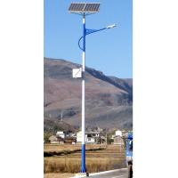 Quality 10W-80W Solar Street Light with Battery Boxes of Mounted-on- top-of-pole Type for sale