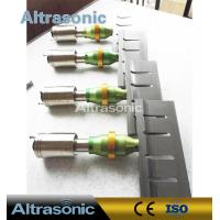 Quality 305mm Titanium Blade Adjustable Ultrasonic Food Cutting / Food Slicing Machine for sale